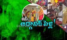 Organic Marriage Trend in Hyderabad