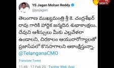 Narendra Modi, YS Jagan Wishes KCR