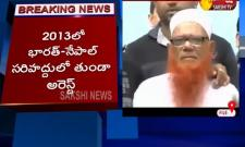 Nampally Court to announce final verdict in Abdul Karim Tunda case