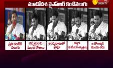 AP CM YS Jagan Mohan Reddy Speech At Karnool Third Step YSR Kanti Velugu - Sakshi