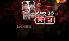 Nirbhaya Case:Delhi Court Issues Fresh Death Warrants