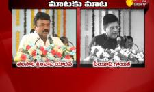 Word War Between Talasani And Piyush Goyal Over South Central Railway Works - Sakshi