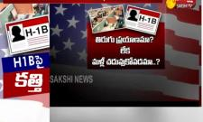H1B Visa OPT Duration End In April - Sakshi