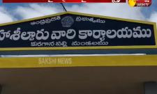 Amaravati lands case: CID Searches at Kanaganapalle Tahsildar's Office
