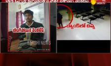 Police Arrested Bank Employee Divya Murder Case Accused- Sakshi