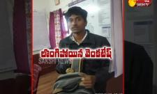 Accused Person Surrender In Divya Murder Case