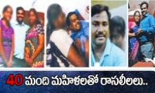 Wife complains husband, secretly saving naked photos his phone In Trichy - Sakshi
