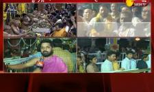 Heavy Devotees Rush in Hyderabad Lord Shiva Temple- Sakshi