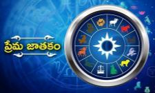 Weekly Love Horoscope In Telugu - Sakshi