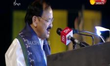 Venkaiah Naidu attended the Mahashivratri Celebrations in Isha Center - Sakshi