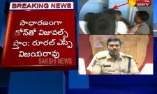 Attack On Constable In Guntur Strict Action To Be Taken Says SP - Sakshi