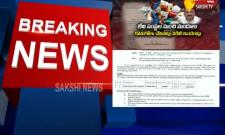 ESI Scam: Huge Irregularities Emanating- Sakshi