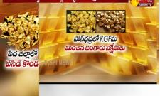 3000 Tonne Gold Mine Found in Sonbhadra Uttar Pradesh - Sakshi