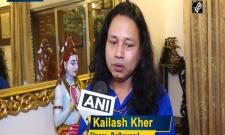 Kailash Kher Wants To Donald Trump To Dance This Song On India Visits - Sakshi
