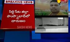 One Person Killed At Husnabad - Sakshi