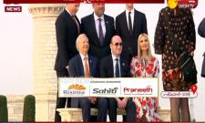Ivanka Trump With Husband Jared Kushner At Taj Mahal in Agra - Sakshi