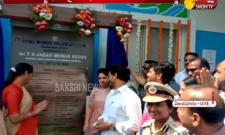 CM YS Jagan Launches Disha Police Station in Vizianagaram