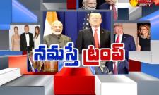 Donald Trump India Tour