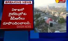 Government orders Light Metro in Visakha- Sakshi
