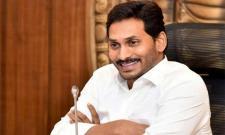AP CM To Launch Jagananna Vasathi Deevena Scheme