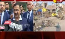 Arvind Kejriwal Meet Injured Victims In Delhi Violence At Hospital- Sakshi