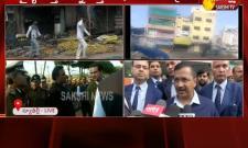 CAA Protest: Delhi Violence Nine People Died - Sakshi