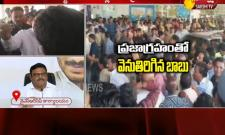 - Ambati Rambabu Speaks To Media About Three Capitals