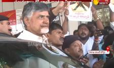 - Tension at Visakha airport ahead of chandrababu visit