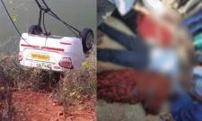 Car Accident In Nalgonda District