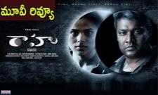 Raahu Telugu Movie Review And Rating - Sakshi