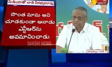 - Dadi Veerabhadra Rao Fires On Chandrababu Naidu