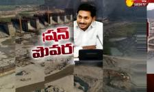 Polavaram MLA Speaks About Polavaram Works