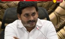 AP Government TO Start Dr YSR Chirunavvu Scheme