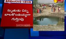 Father Suicide Attempt with Two Daughters in YSR District