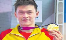 Eight Years Ban For Triple Olympic Champion Sun Yang - Sakshi