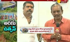- The Government Making Arrangements Of Araku Ustav