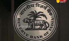 RBI 5th Bi-Monthly Monetary Policy Review Meeting- Sakshi