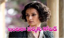 Games Of Thrones Star Indira Varma Tests Positive For Corona Virus - Sakshi