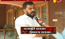 AP Minister AnilKumarYadav Speaks About Lock Down In Nellore