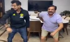 Chahal's First TikTok Video With Dad