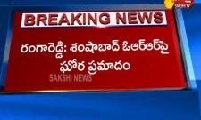 Road Accident In Shamshabad Outer Ring Road