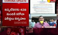 Vijayawada Corona People Got Negative
