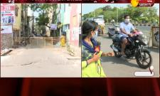 Red Alert in Vijayawada Krishna Lanka