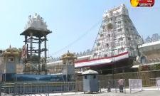 TTD Seva Kainkaryalu In Tirumala
