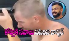 Coronavirus: David Warner Shaves Head And Challenge To Virat Kohli - Sakshi