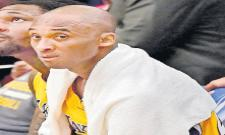 24 Lakhs For Kobe Bryant Towel - Sakshi