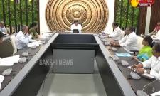 AP CM YS Jagan Strictly Conducting Lock Down In AP