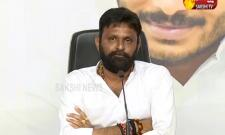 Minister Kodali Nani Press Meet Slams Yellow Media