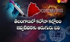 Telangana Reaching Corona Virus Positive Cases