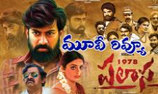 Palasa 1978 Telugu Movie Review And Rating - Sakshi